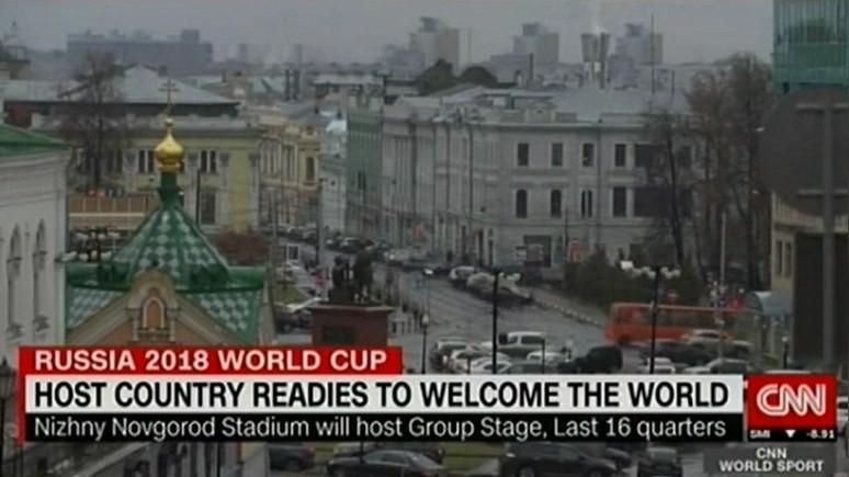 CNN: Нижний Новгород активно готовится к ЧМ-2018, но без проблем не обходится