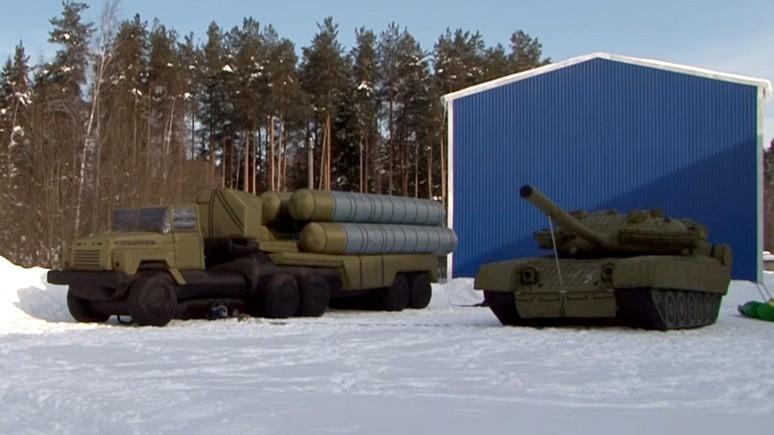 War is Boring: в России традиция надувать оружие живёт и здравствует