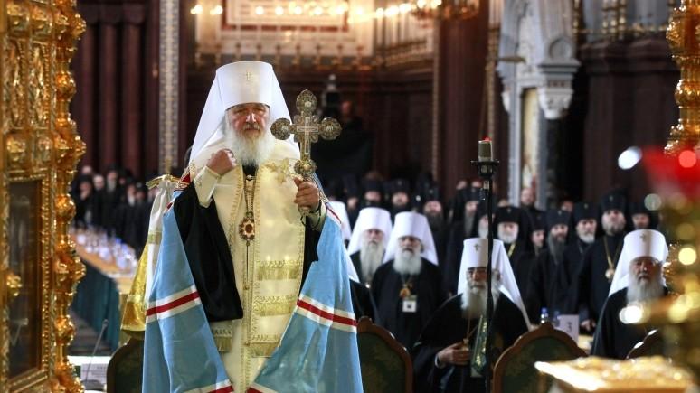 La Croix: московский патриарх стремится предстать мировым лидером православия