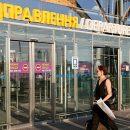 Корреспондент: украинский министр призвал разорвать транспортное сообщение с Россией