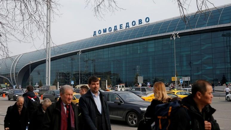 RMF24: в России насчитали 7 млн «невыездных» — из-за долгов и штрафов