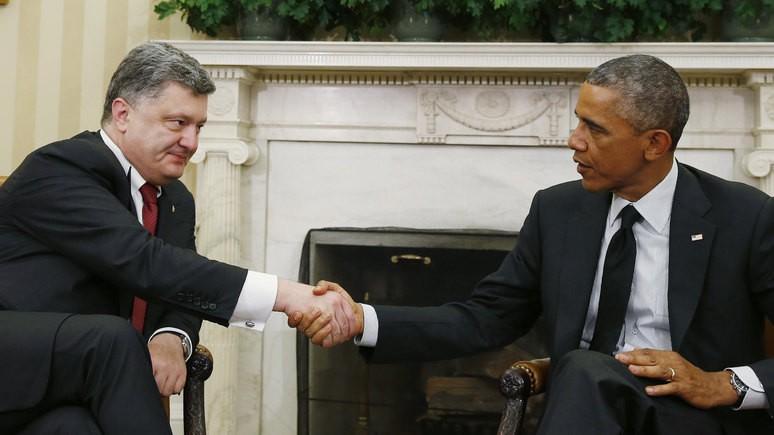 Обозреватель Bloomberg: Запад поддержал «не тех людей» на Украине