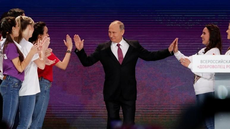 Der Spiegel увидел знак мира в объявлении Путина не на военном, а на гражданском заводе