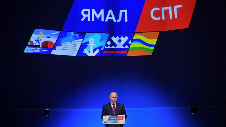 DWN: Россия дала ответ на газовую экспансию США в Европе