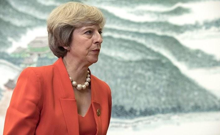 Многостороннее торговое будущее Великобритании