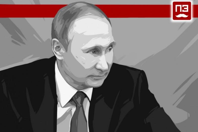 Египетские СМИ приветствовали Путина на русском языке