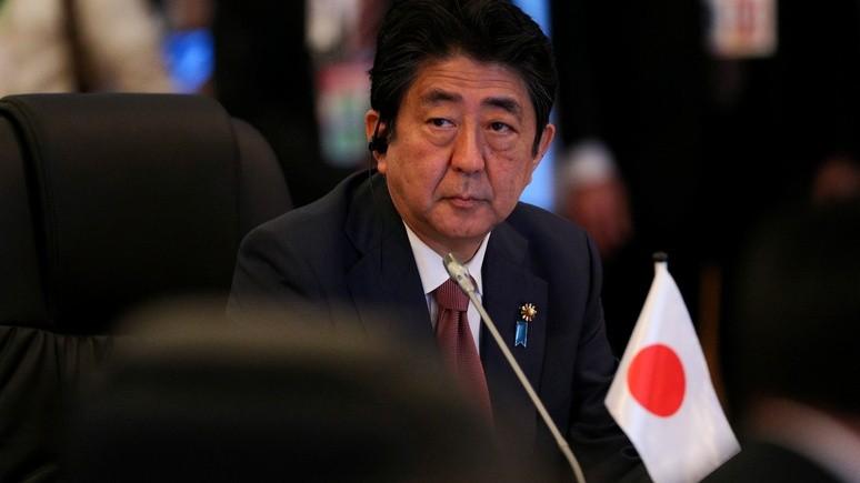 Nikkei: за желанием сблизиться с Россией у Токио стоят не только Курилы