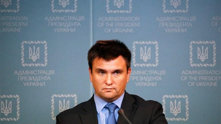 Климкин: русскому языку на Украине ничего не угрожает
