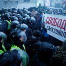 Новый Майдан? Вряд ли