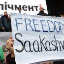 Украина портит отношения с Западом
