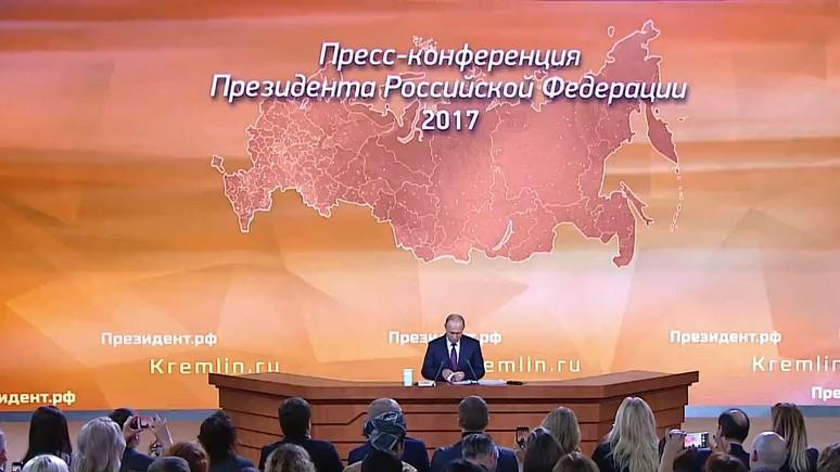 Большая пресс-конференция Владимира Путина – прямая трансляция
