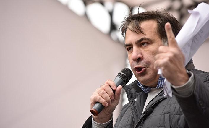 Три варианта для Саакашвили