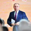 Не цепляйтесь к деталям, любите Путина