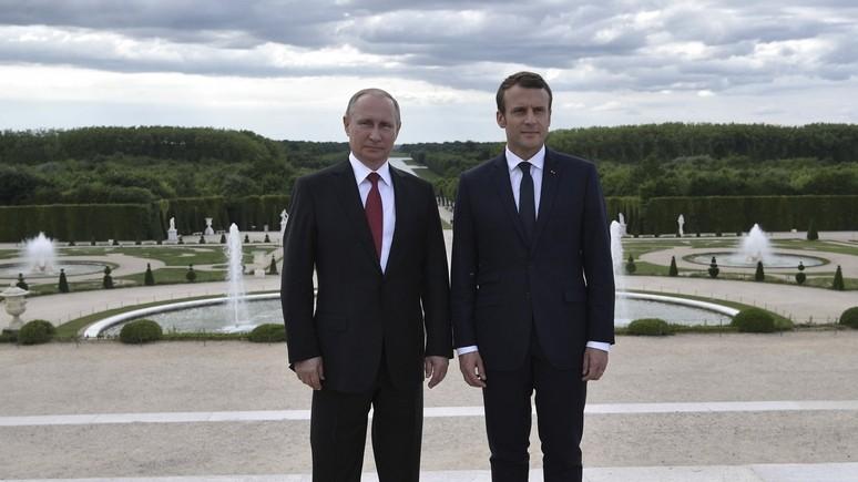 Les Echos: визит французского министра в Москву поможет возродить «дух Версаля»