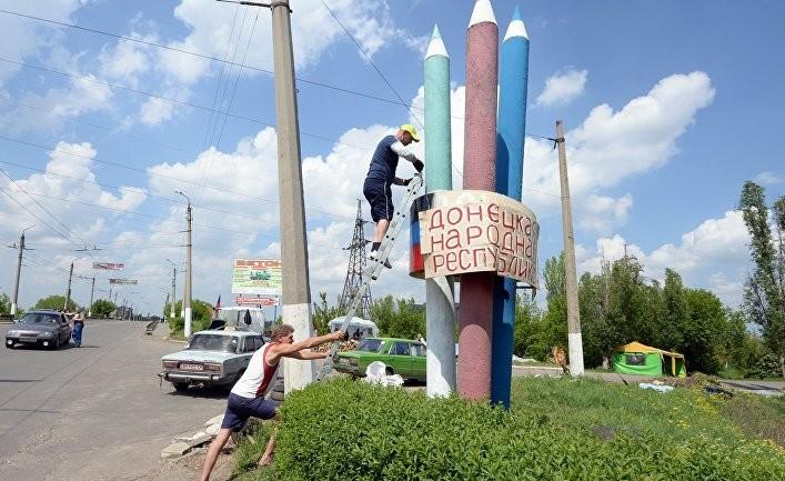 Путин готовит ДНР-ЛНР к сливу: что задумали в Кремле