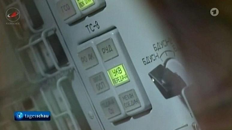 Das Erste: новый экипаж МКС в космосе ждут эксперименты и ёлка
