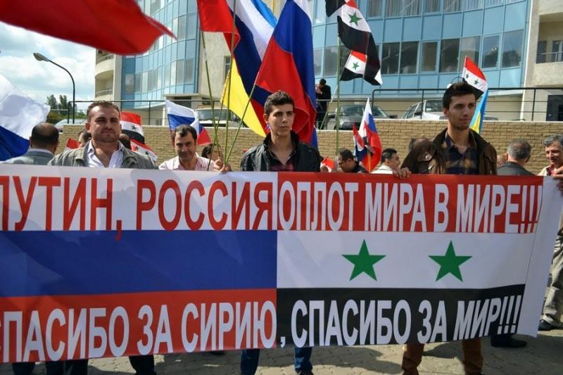 Hürriyet (Турция):Россия конструктивный игрок в глобальном контексте