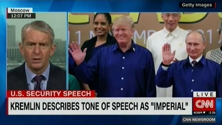 CNN: Москва разглядела в стратегии Трампа «имперский характер»