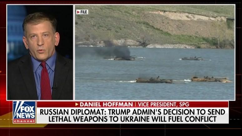 Fox: комплексы Javelin помогут Киеву отбить Донбасс, а США — соблюсти интересы