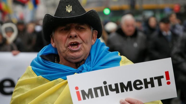 СТРАНА.ua: украинцы не поддержали Киев ни в одной из реформ