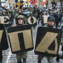 Главное — стереть следы советской оккупации