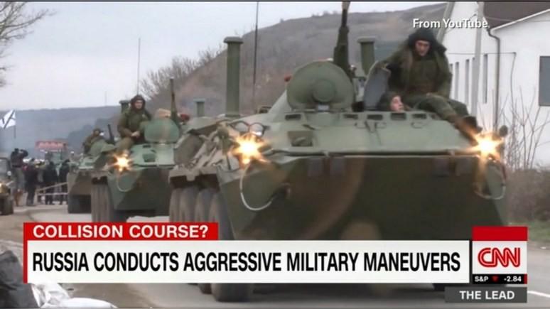 CNN: армия Путина шлёт сигнал США — с ней придётся считаться в 2018 году