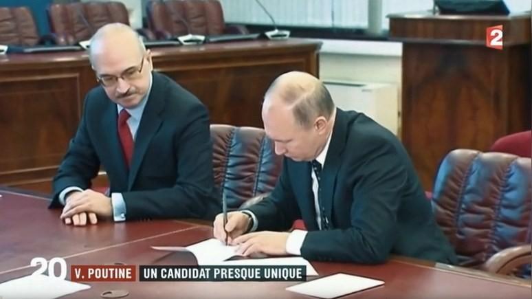 France 2: для Путина на выборах открыты все дороги